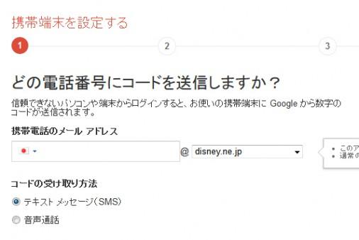 blog_201301010