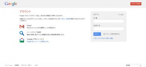 blog_201301081