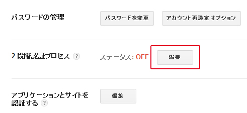 blog_201301084