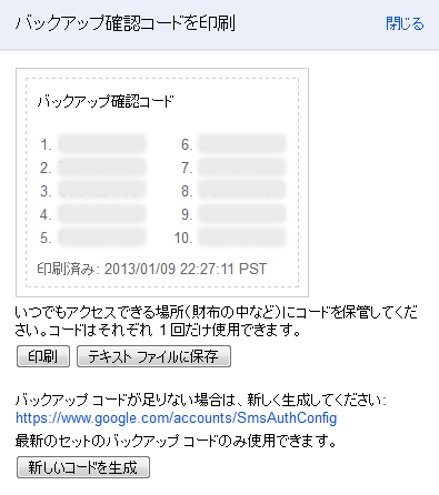 blog_2013011010