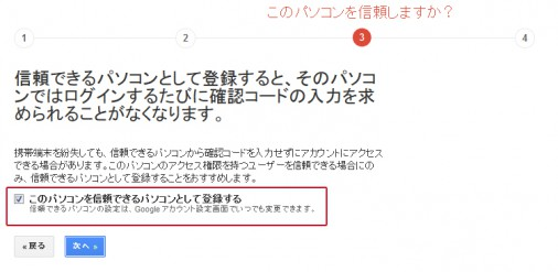 blog_201301103