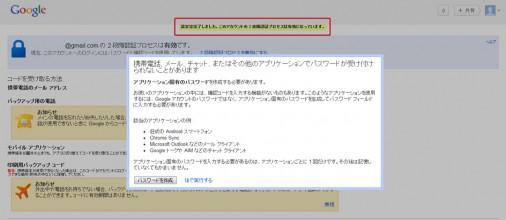 blog_201301106