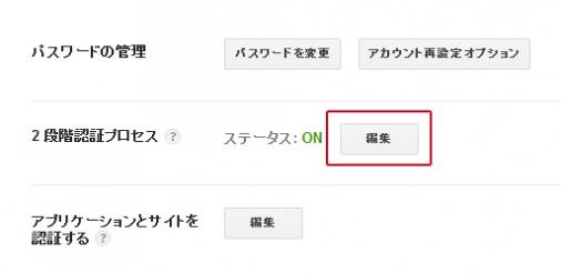 blog_201301108