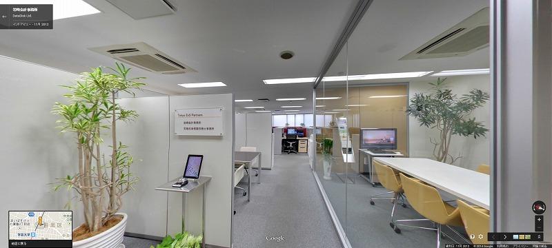 岩崎会計事務所