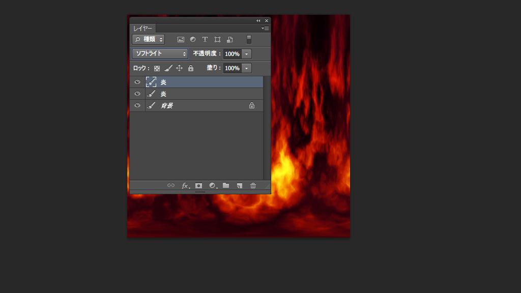描画モードソフトライト