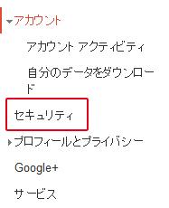 blog_201301082