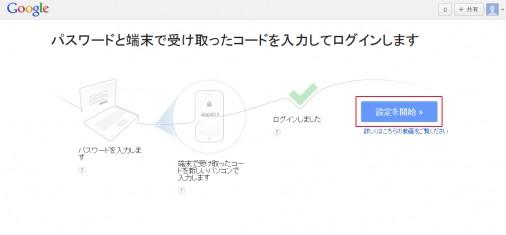 blog_201301085