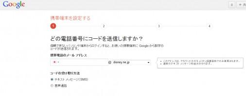 blog_201301086
