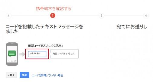 blog_201301102