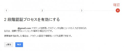 blog_201301105