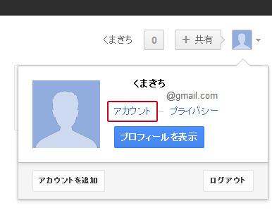 blog_201301107
