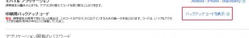 blog_201301109