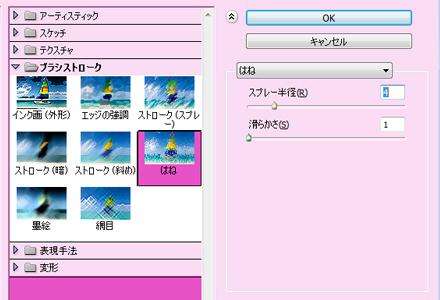 filter_02
