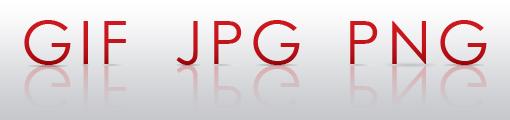 GIF,JPG,PNGイメージ