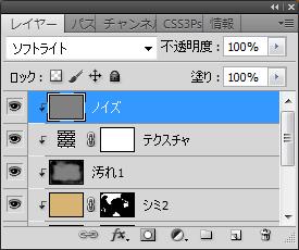 waste_paper18