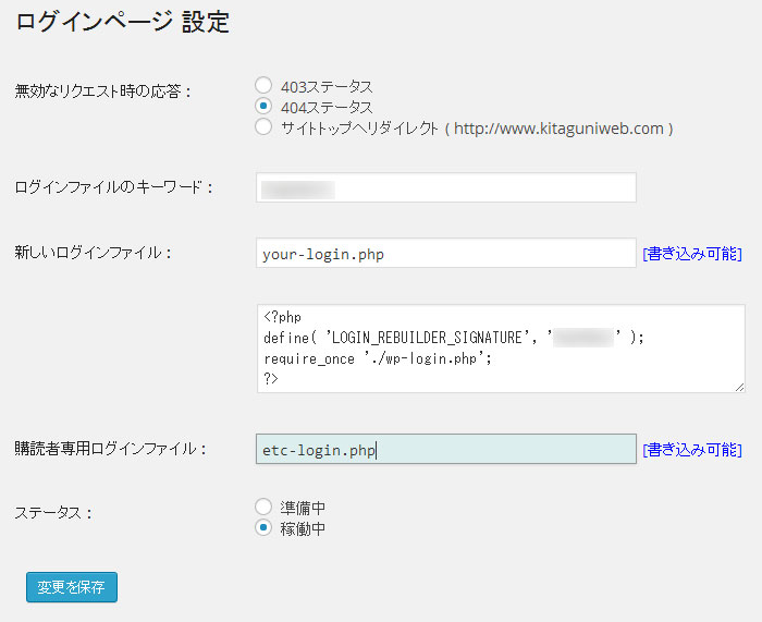 blog20140309