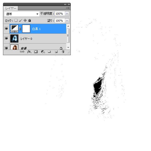 白黒適用画像