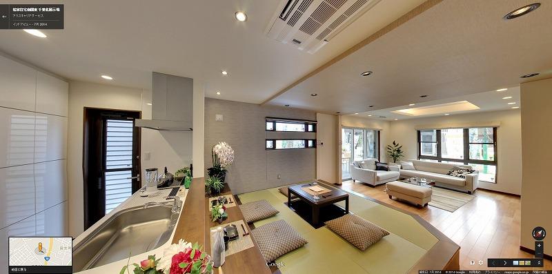 桧家住宅南関東-千葉北展示場---Google-マップ